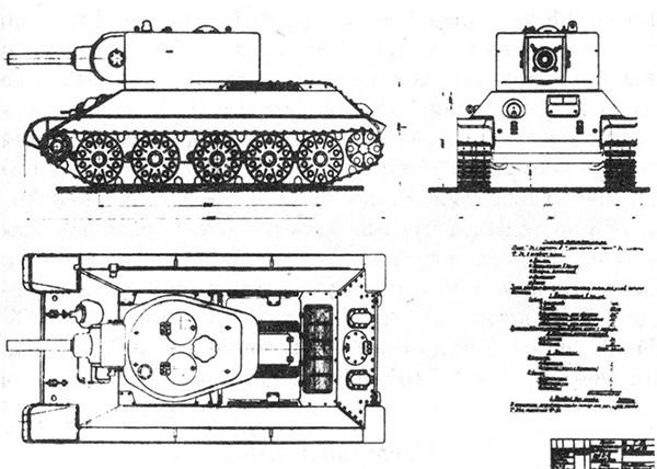 Т 34 122