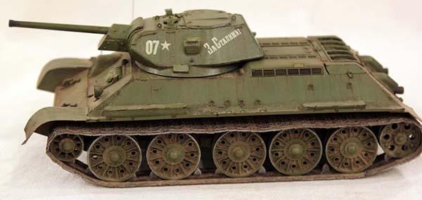 Т34-76
