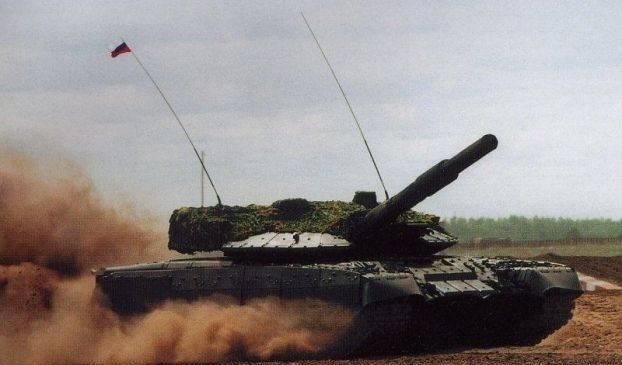 Фото танка 99