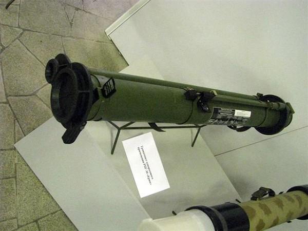 РПГ 30