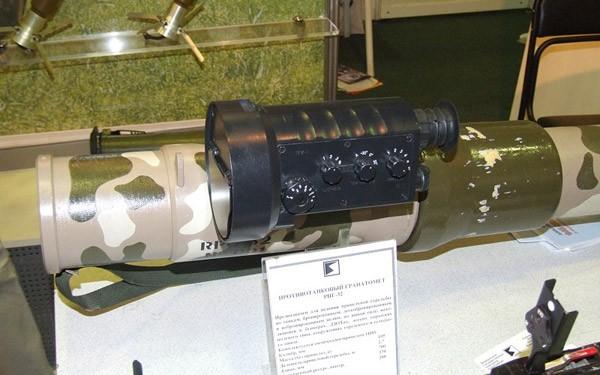 РПГ 32