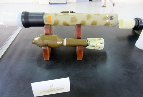 Гранатомет РПГ 32