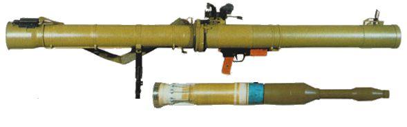 РПГ 29