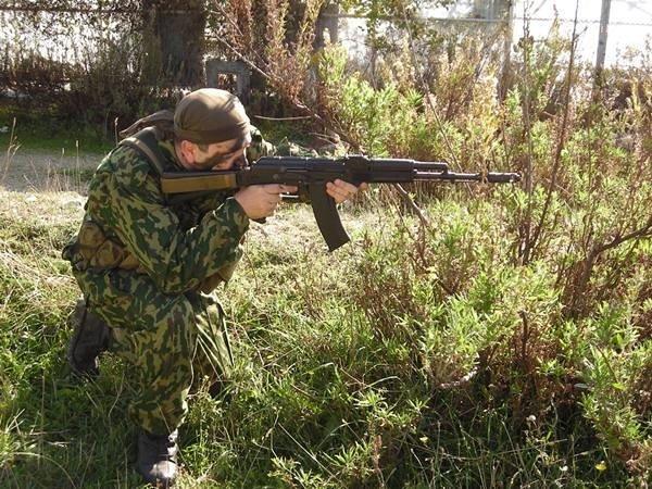 Российский камуфляж