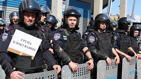 Форма спецназа Украины