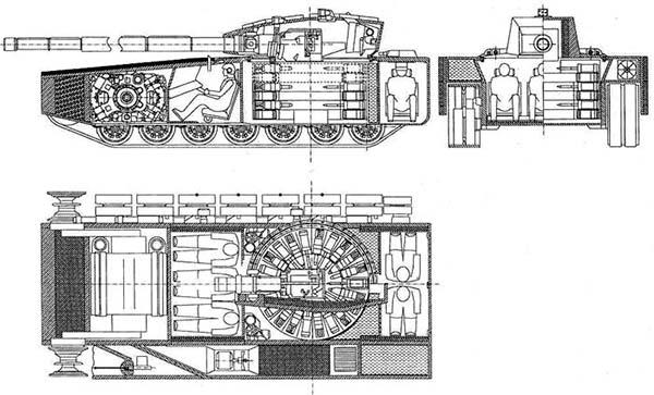 Схема Т-14