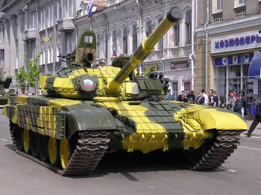 Т80 Барс