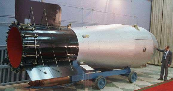 Водородная бомба