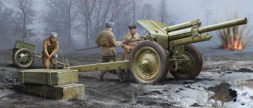 Советская 122-мм дивизионная гаубица
