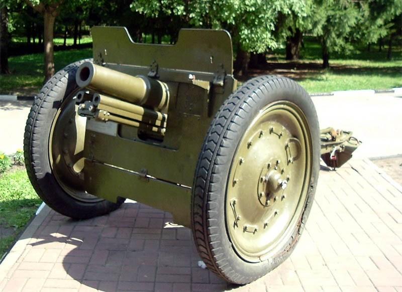 Полковая пушка 76-мм