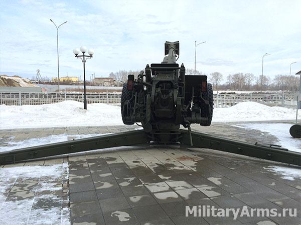 152 мм пушка