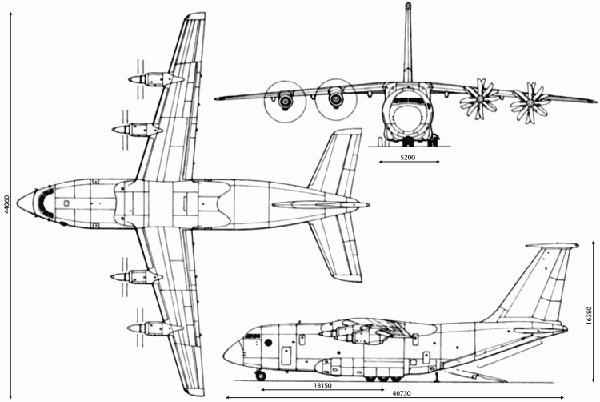 Ан-70