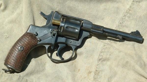 Пистолет Наган