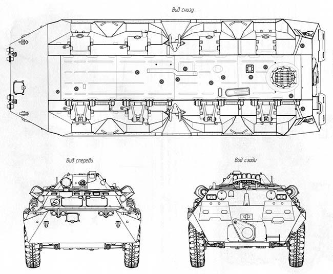 БТР-80 разделен на несколько