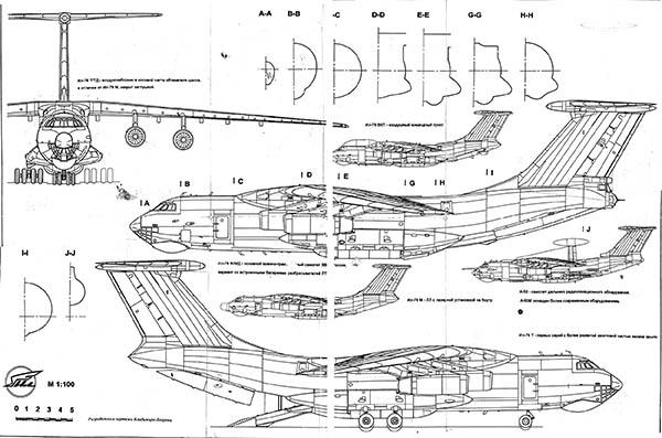 Ил-76 чертеж