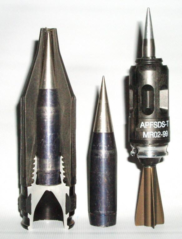 Подкалиберные боеприпасы