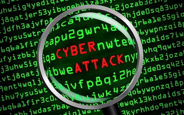 кибероружие