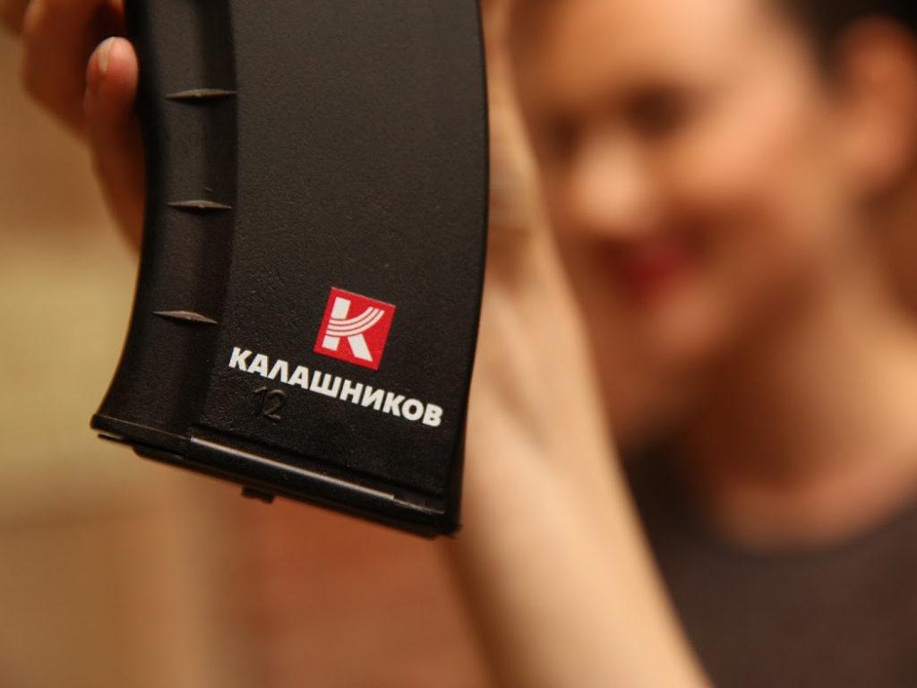 Концерн Калашников прошел модернизацию