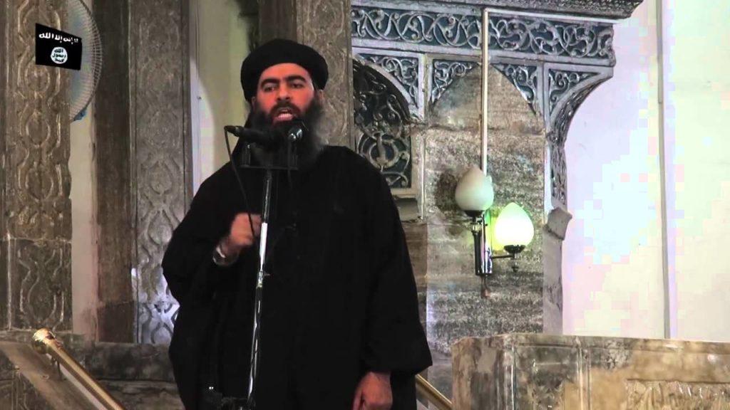 Исламское государство