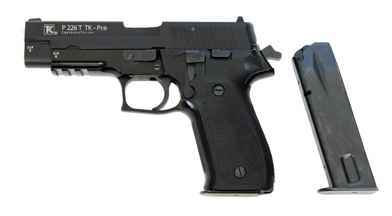 P226T TK-PRO
