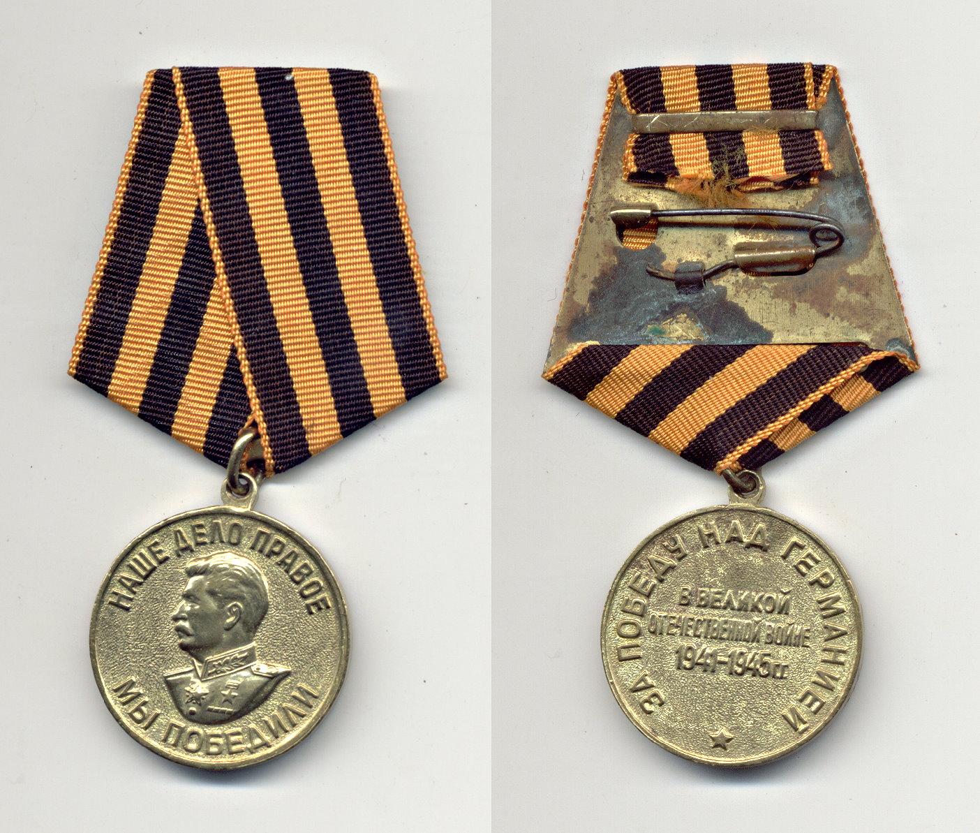 Какого цвета лента георгиевского креста 1807