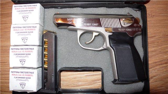 Так выглядит чемоданчик пистолета МР80 13Т