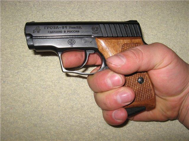Гроза-01 в руке стрелка