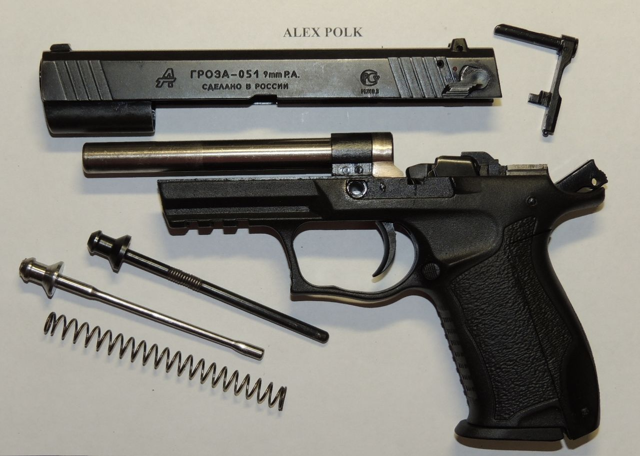 Разобранный пистолет Гроза-051
