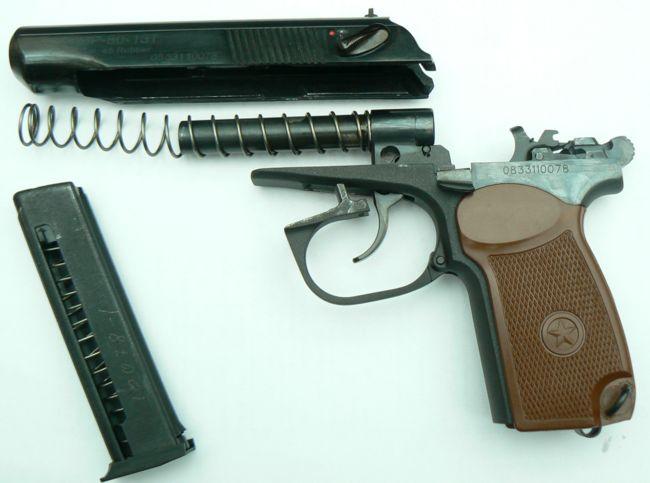 Разобранный МР80 13Т