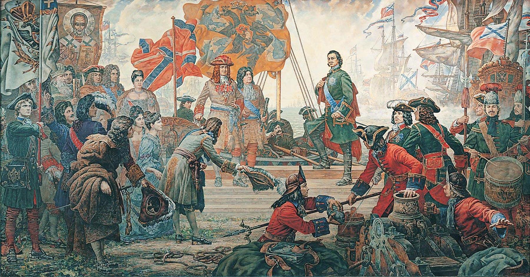 «Триумф Российского флота», Центральный музей Вооруженных Сил России