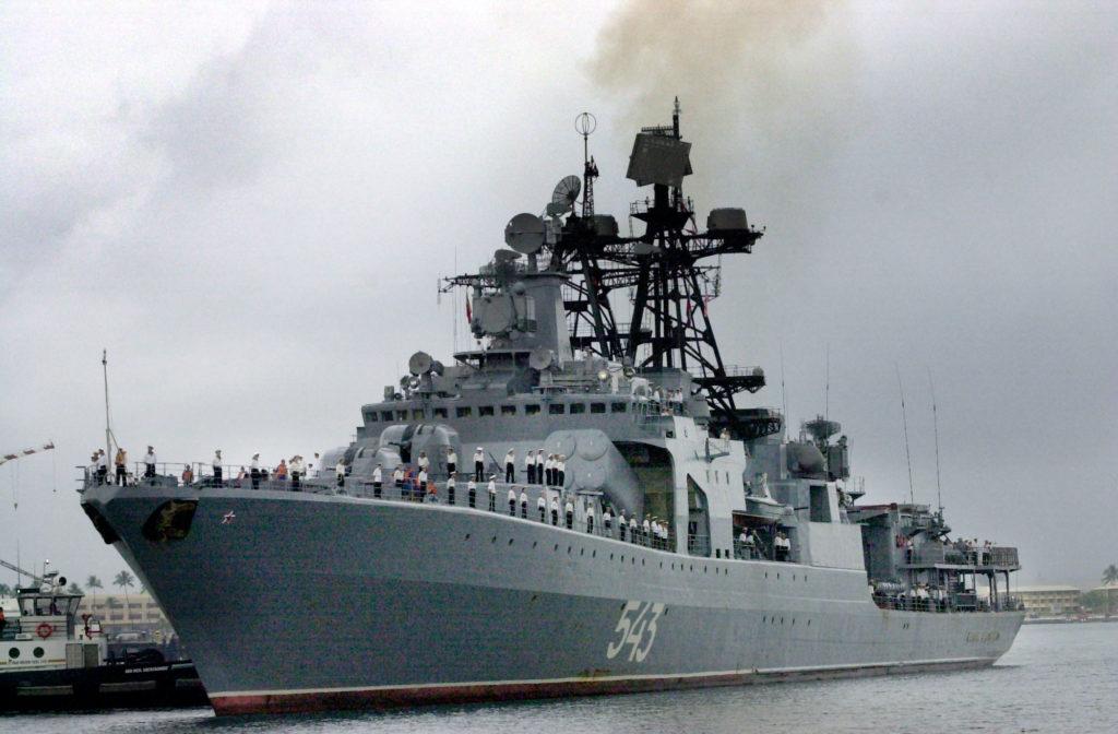 TВоенно-морской флот Российской Федерации