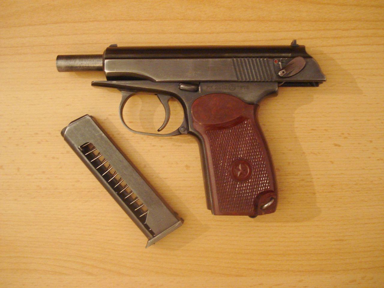 Пистолет Вий с магазином