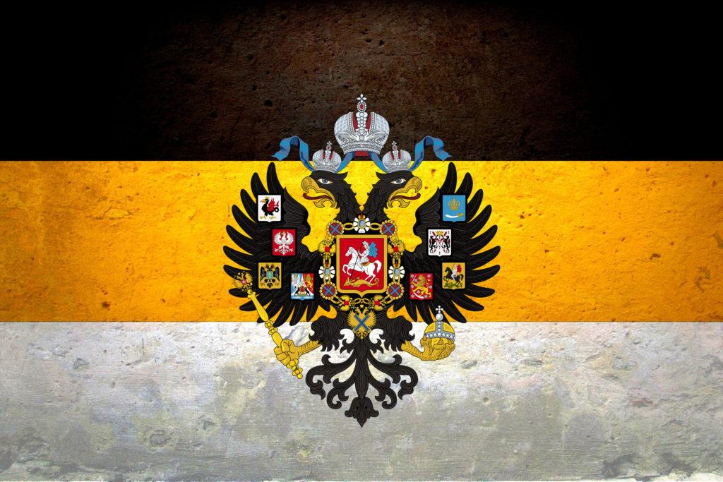 Имперский флаг обои для рабочего стола