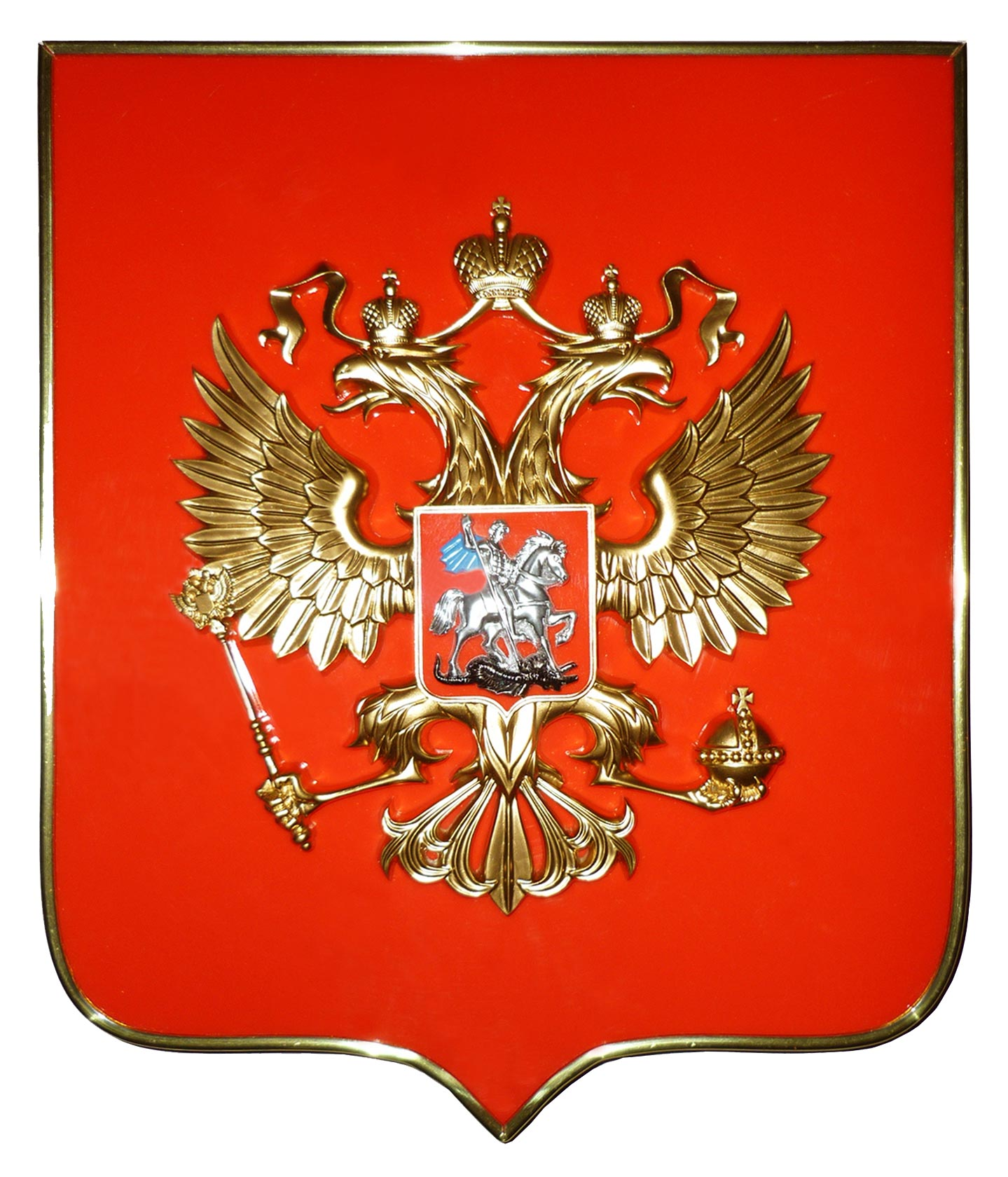 Доклад по теме герб россии 3375