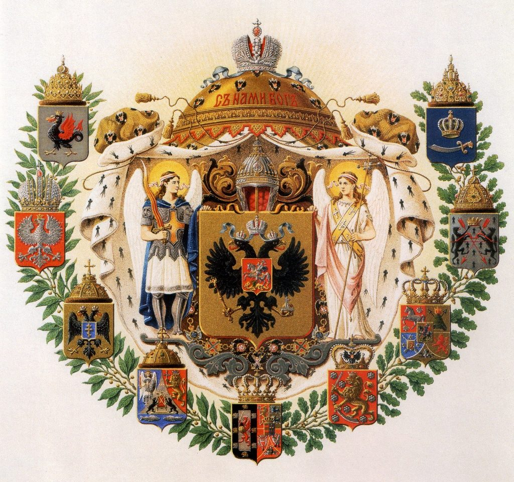 Государственный герб России