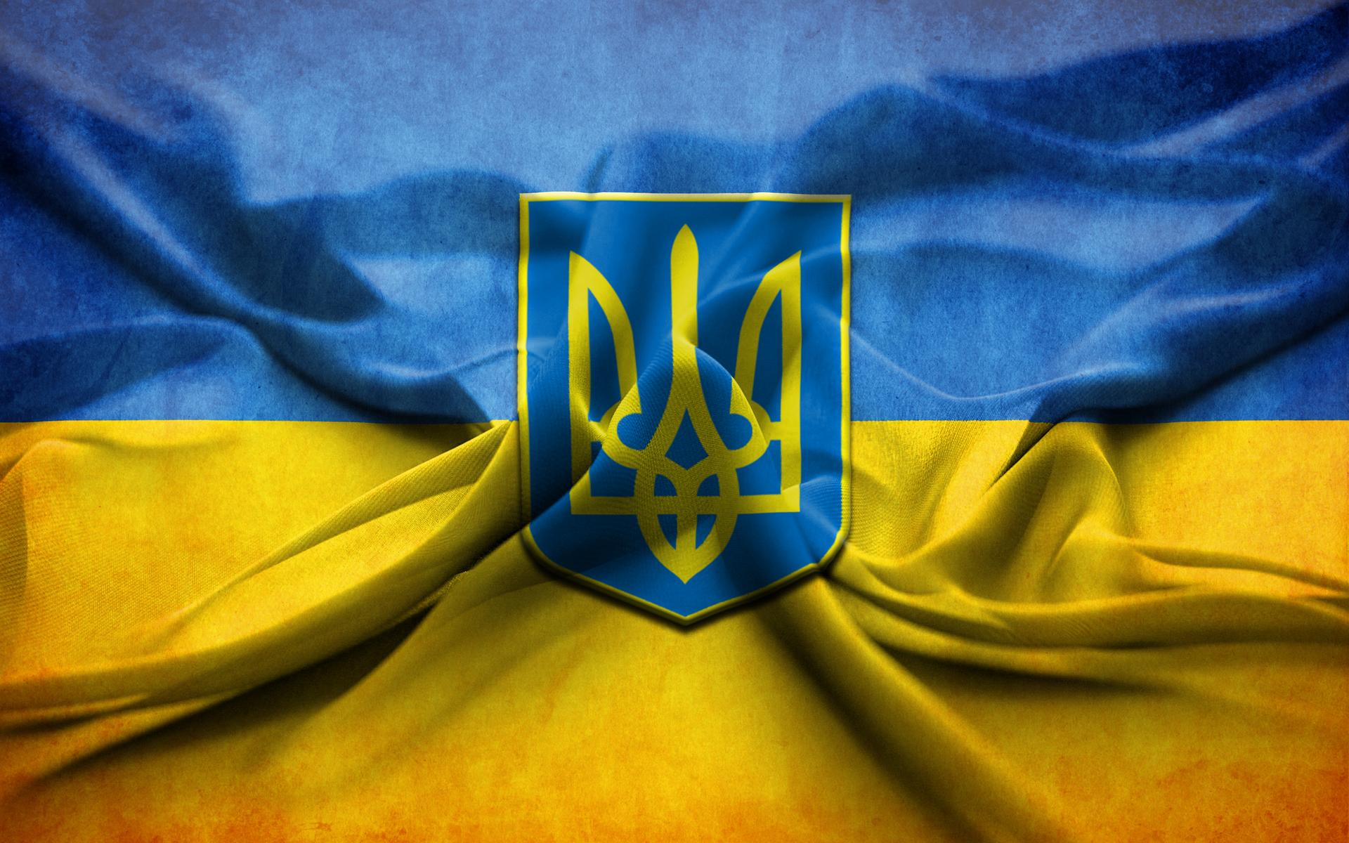 Картинки по запросу герб и флаг украины