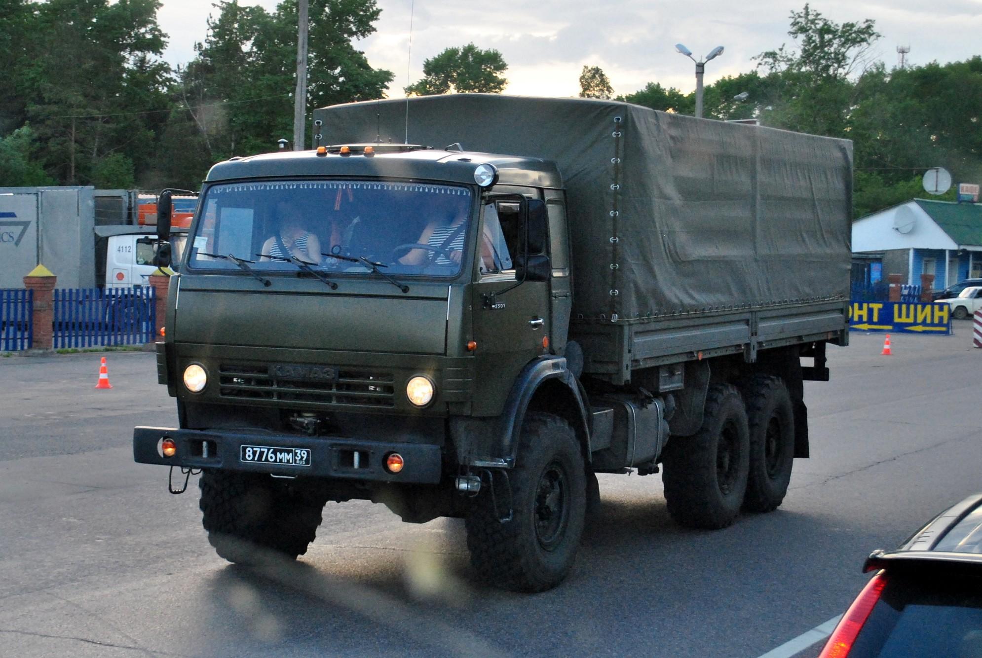 КамАЗ-53501 с закрытым кузовом
