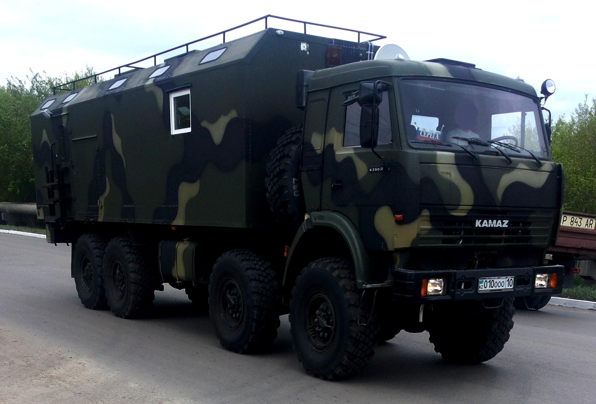 КамАЗ-6350 с передвижной станцией