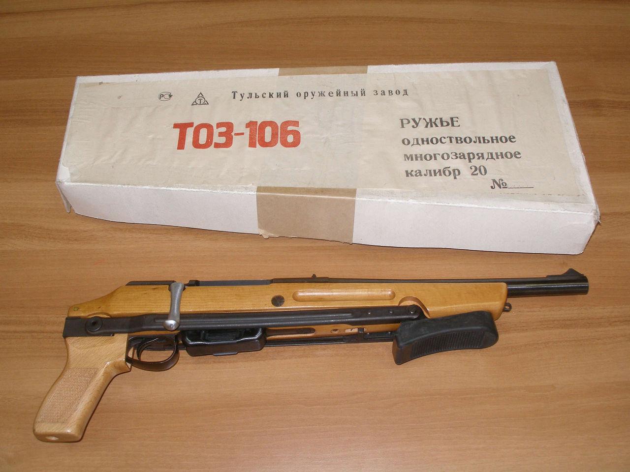 Тоз-106 с коробкой