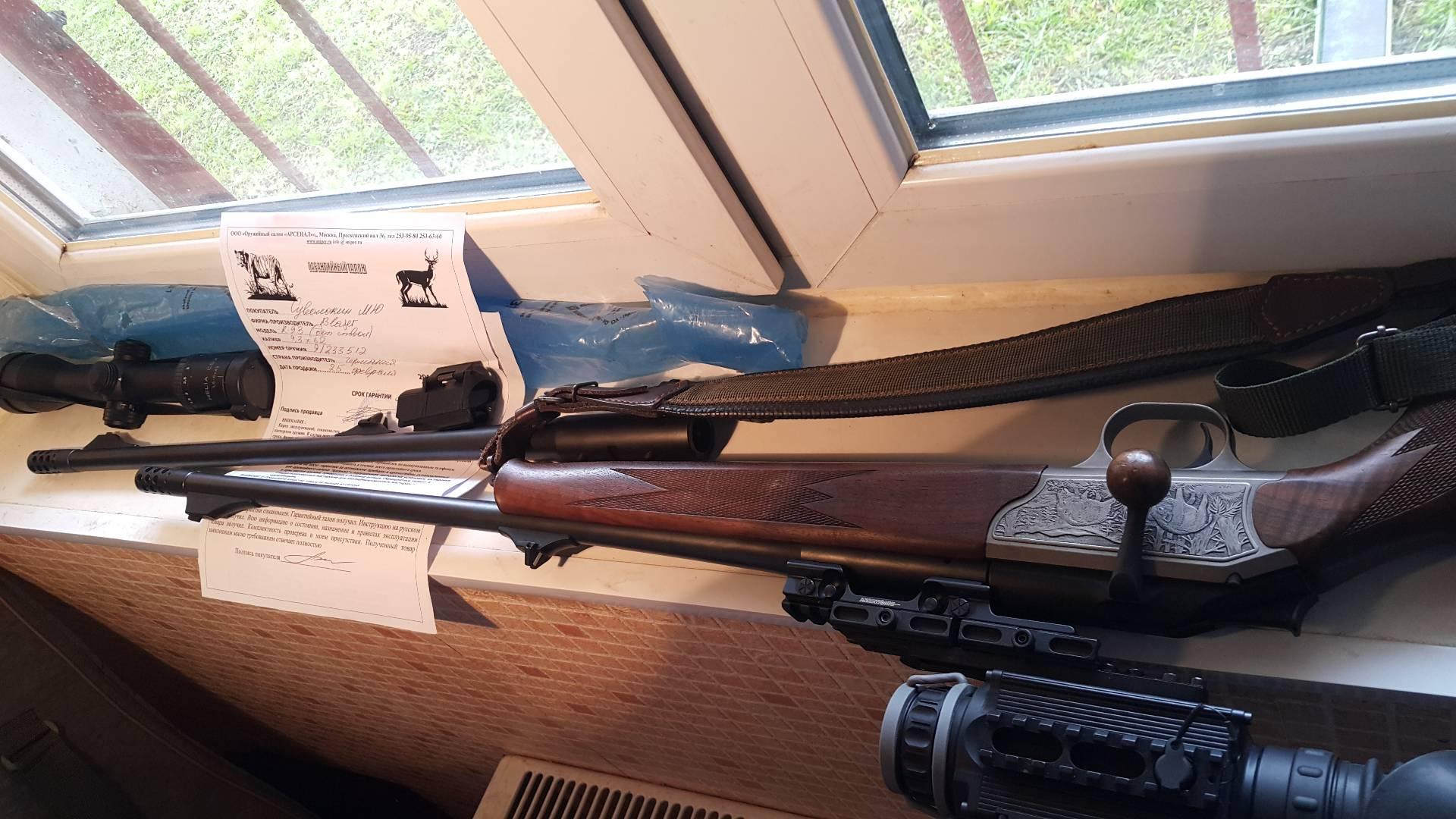 Blaser R93 со сменным стволом