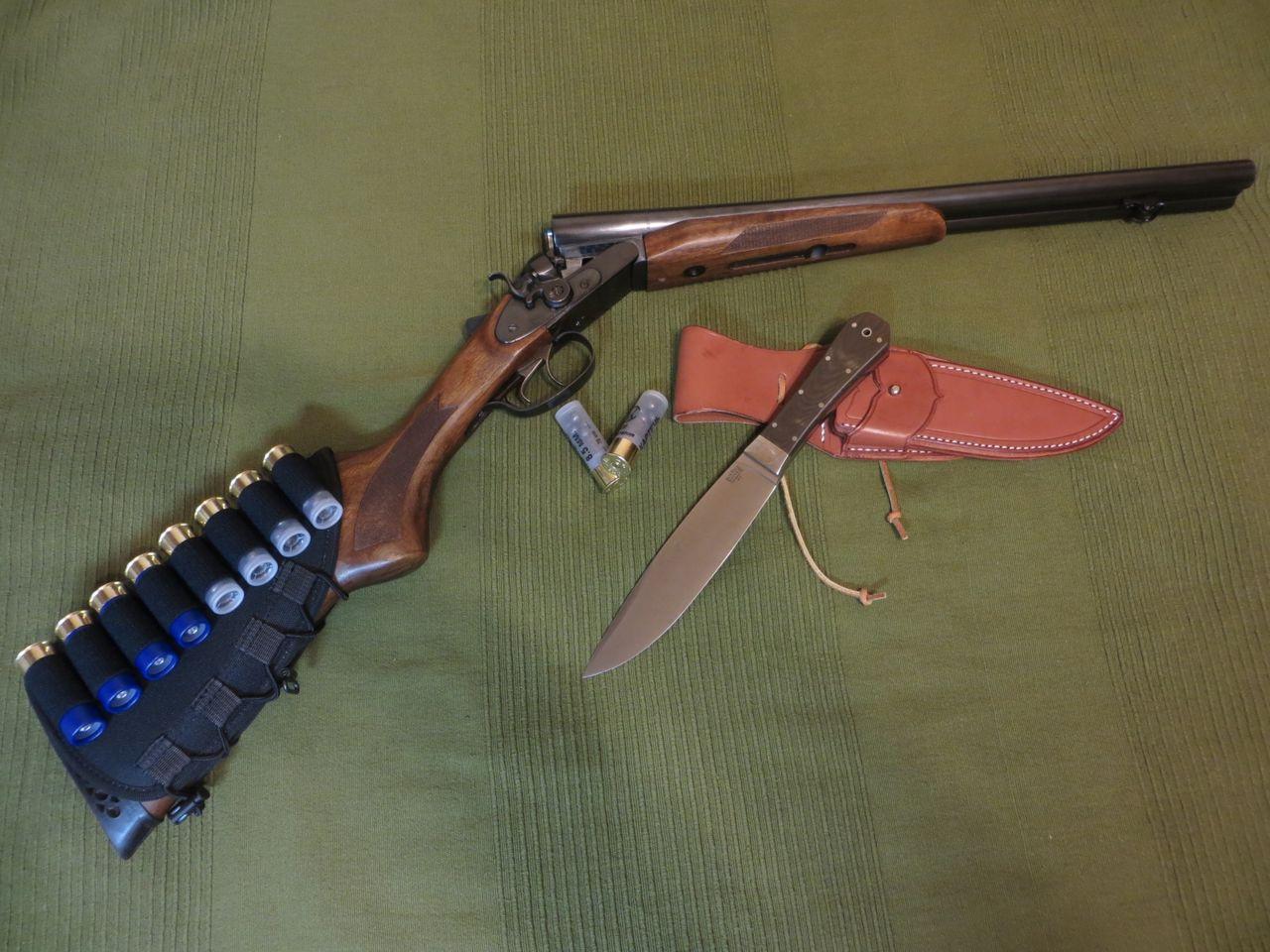 ИЖ-43 с чехлом для патронов