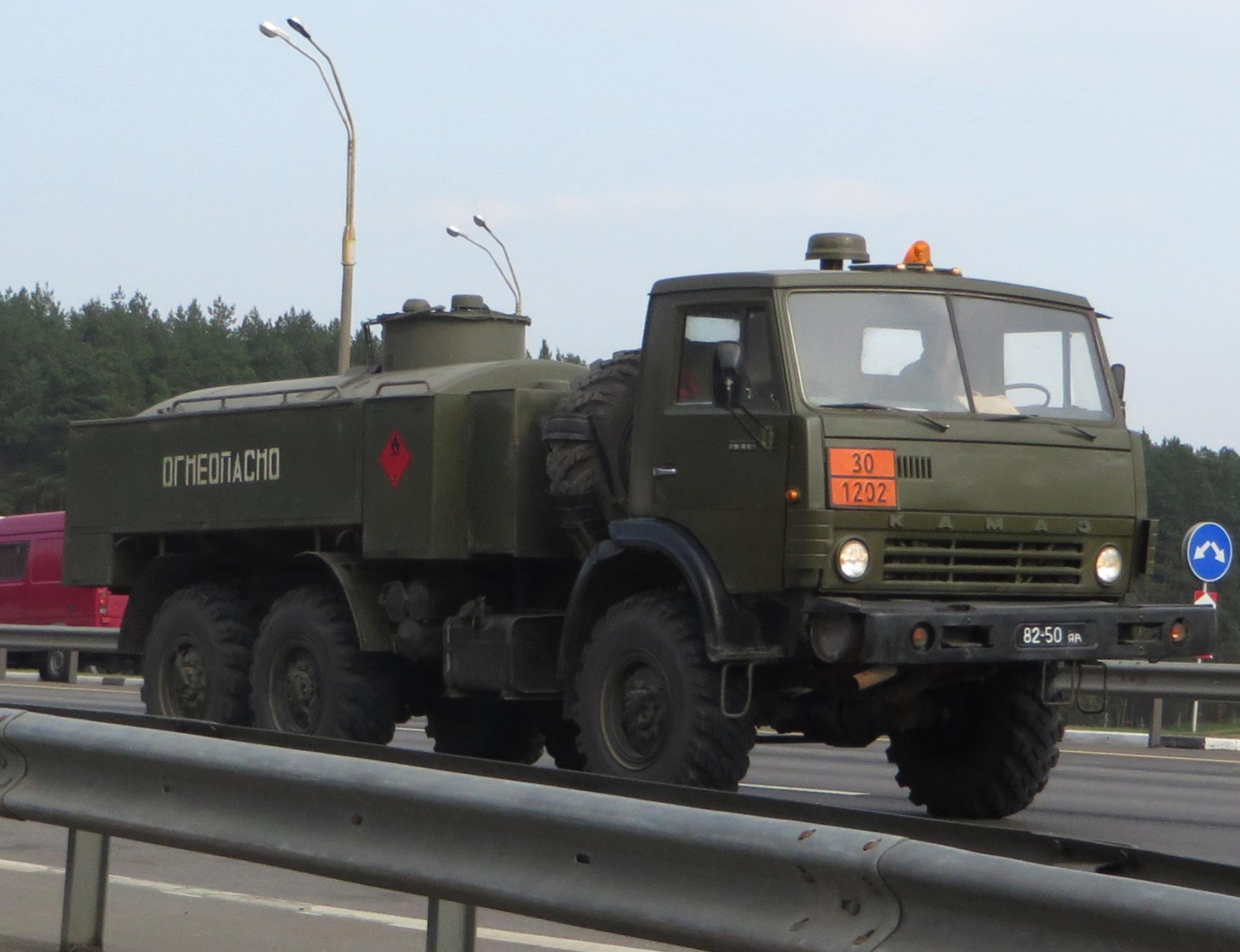 КамАЗ-4310 с цистерной