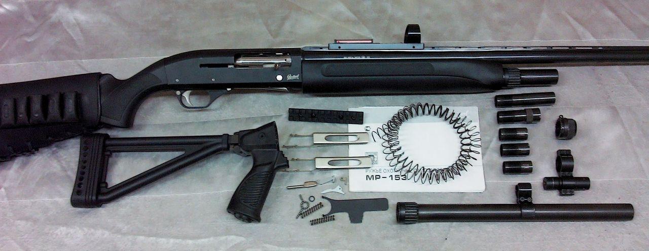 МР-153 с запасными деталями