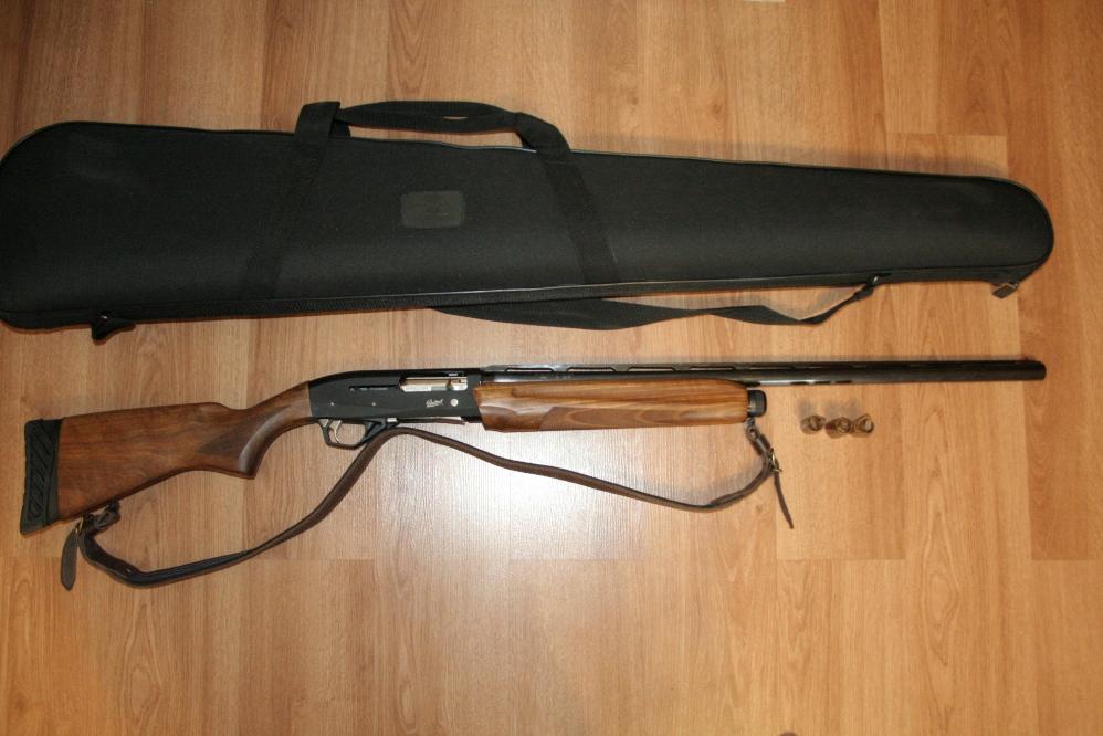 МР-155 с сумкой