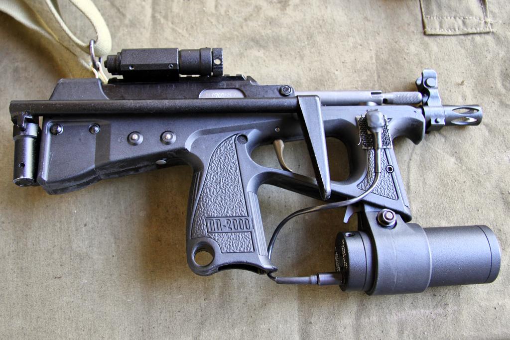 ПП-2000 с фонарём