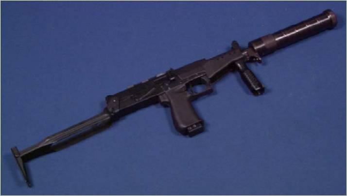 ПП-2000 с глушителем