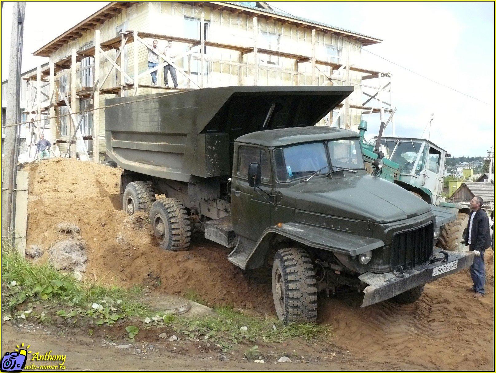 Урал-375 самосвал