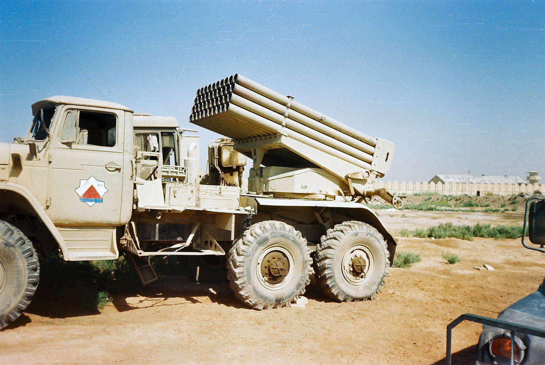 Урал-4320 с ракетной установкой