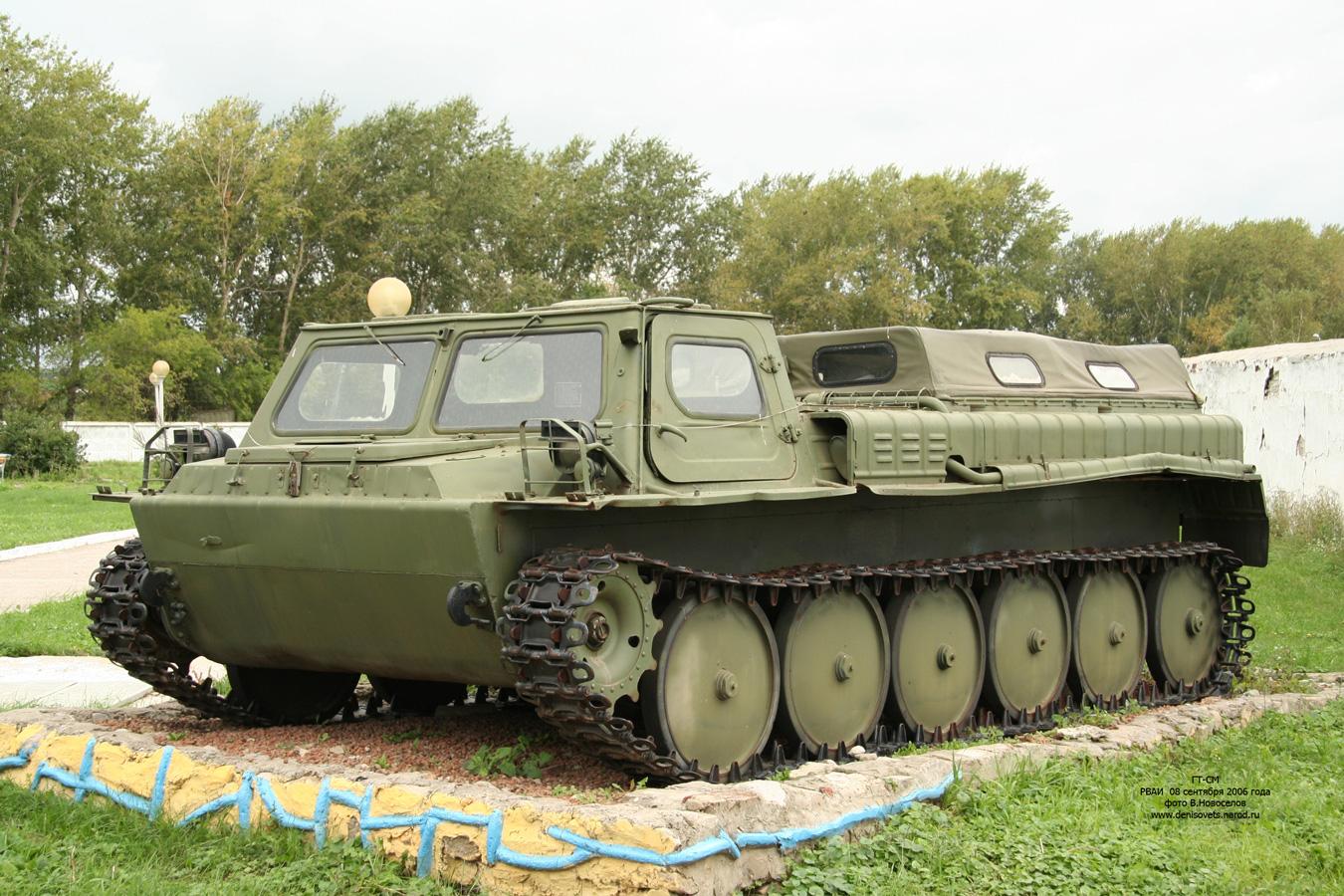 Внешний вид ГАЗ-71