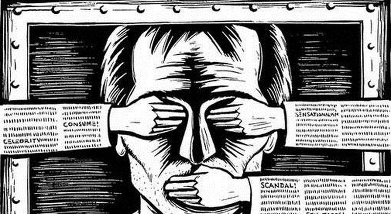 Информационные войны